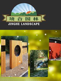 园林 景观设计师招聘特辑,北京 境合园林 景观工